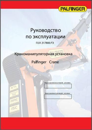 Инструкция КМУ