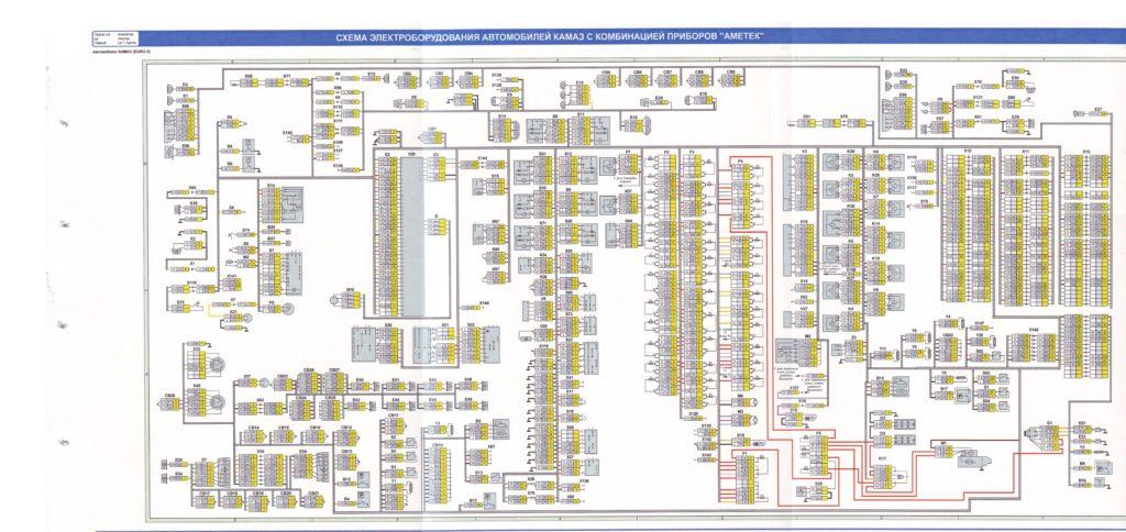 Очём может рассказать цветная электросхема КамАЗа 65115