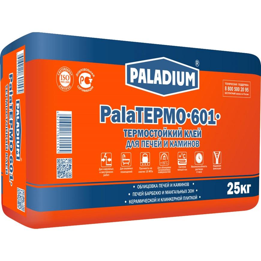 PALADIUM PalaTERMO-601 термостойкий  Универсальный продукт